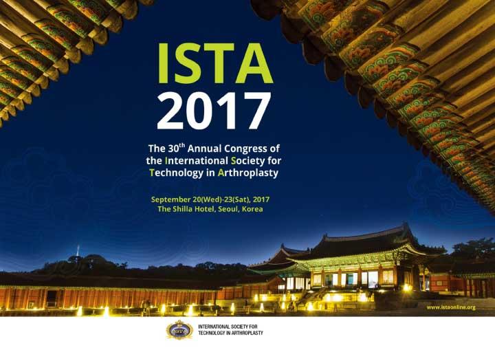 ISTA 2017 Seoul